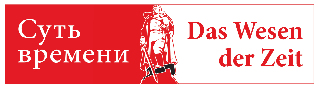 Logo Deutsch Russisch