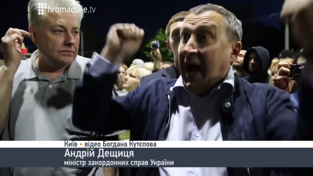 "Ukrainian Foreign Minister singing ""Putin is a F[censored]er"" near the Russian embassy in Kiev"