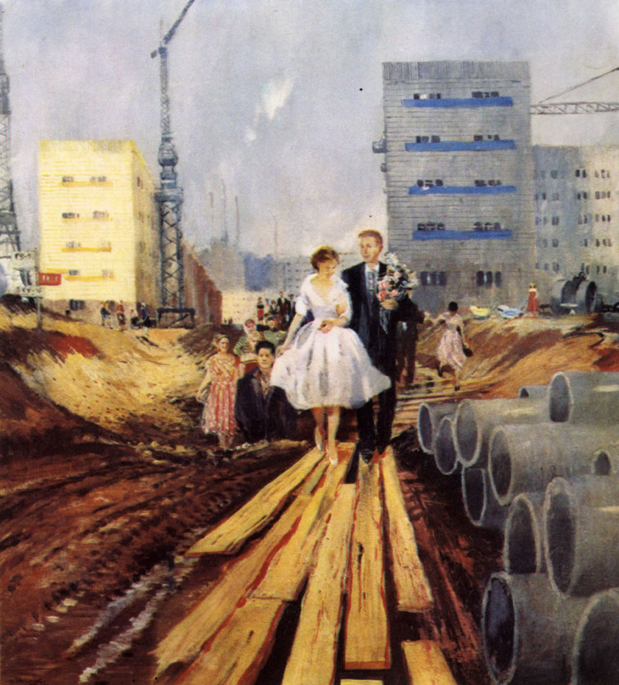 "Yury Pimenov, ""Wedding on the street of tomorrow"", 1962."