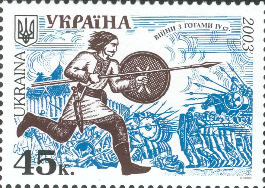 "Ukrainian stamp dated 2003. It reads: ""Ukraine. War with Goths. IV century""."