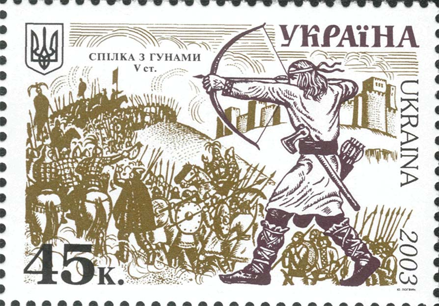 "Ukrainian stamp dated 2003. It reads: ""Ukraine. Alliance with Huns. V century"""
