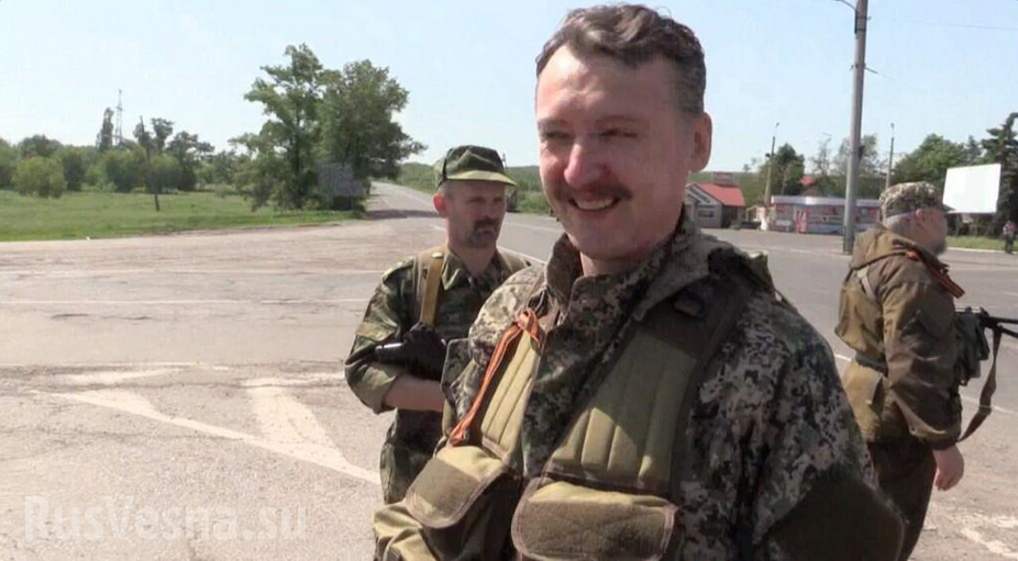 "Self-proclaimed and oligarch-supported ""supreme commander"" of DPR militia Igor Strelkov (real last name Girkin) in Slavyansk. May 2014."