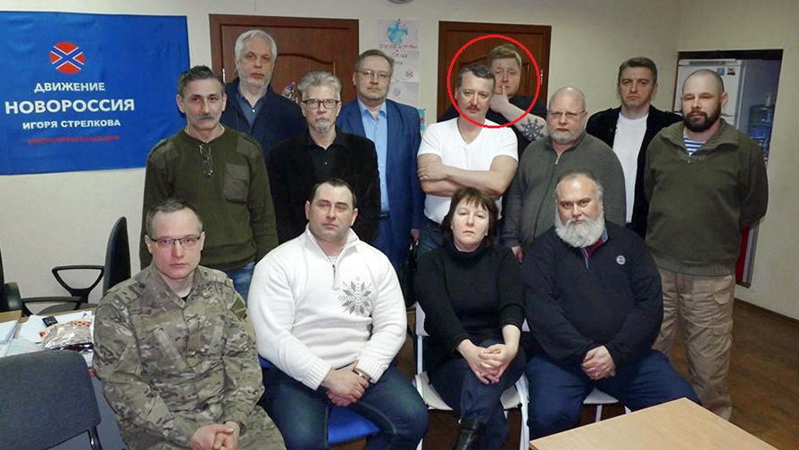 "Girkin and his buddy Yegor Prosvirnin, a well-known fascist who famously claimed that the day Nazi Germany attacked USSR is ""The day of vengeance"". Picture taken on January 25, 2016, during the creation of the ""Committee of January 25th"", supposedly the ""third power"" that will ""save"" Russia after liberals and the supporters of Putin fail. Girkin is the Chair of this Committee. Notice the ""Symbol of Chaos"" tattoo on Prosvirnin's arm."