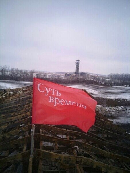 The Essence of Time movement red flag, proudly flying atop the troishka fortifications.