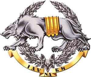 Emblem_of_the_Ukrainian_special_forces