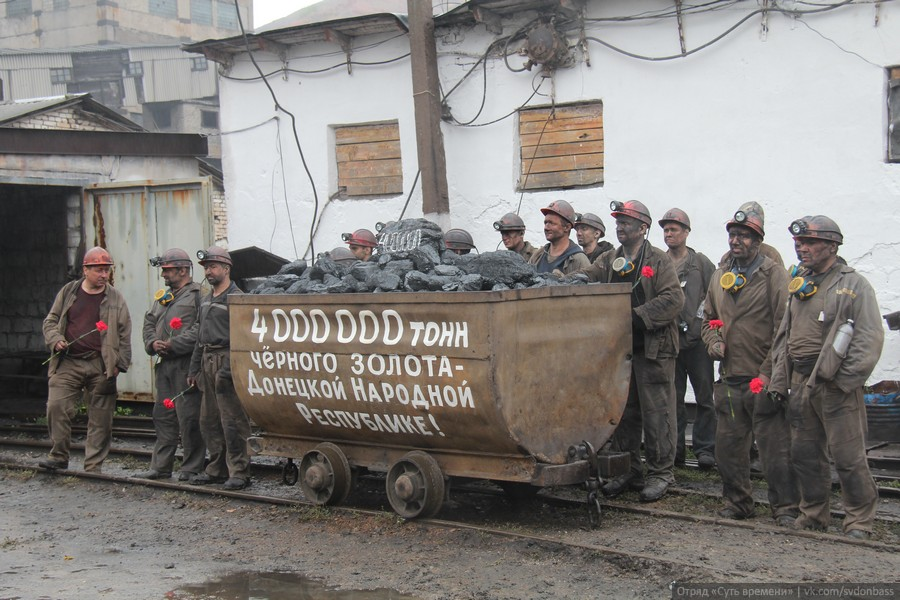 4,000,000 tons of black gold to Donetsk People's Republic!