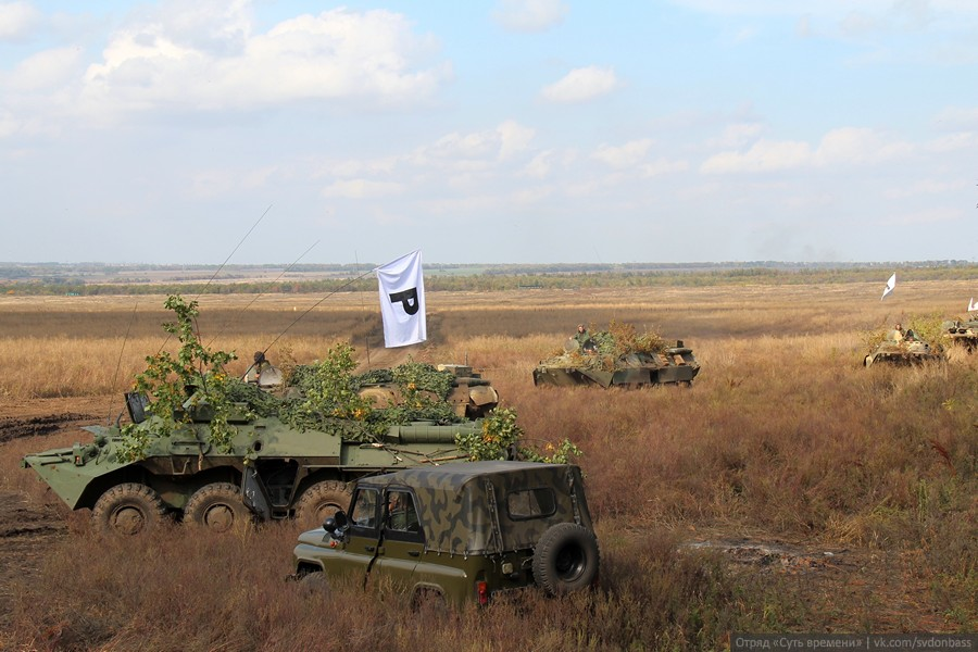 Military drills in DPR. October 4, 2016