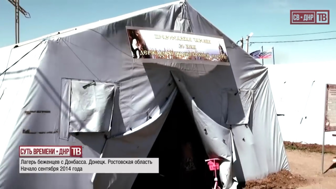 Orthodox chapel in the refugee camp. Rostov region. September 2014.   Still from EoT-DPR TV Issue 236