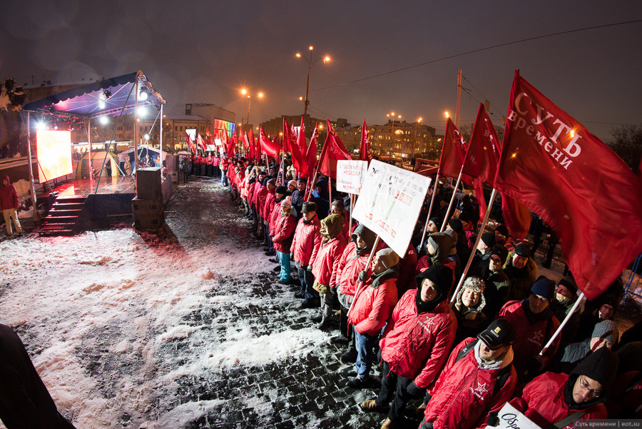 Essence of Time rally in Moscow. November 7, 2016, the 99th anniversary of the Great October Socialist Revolution.
