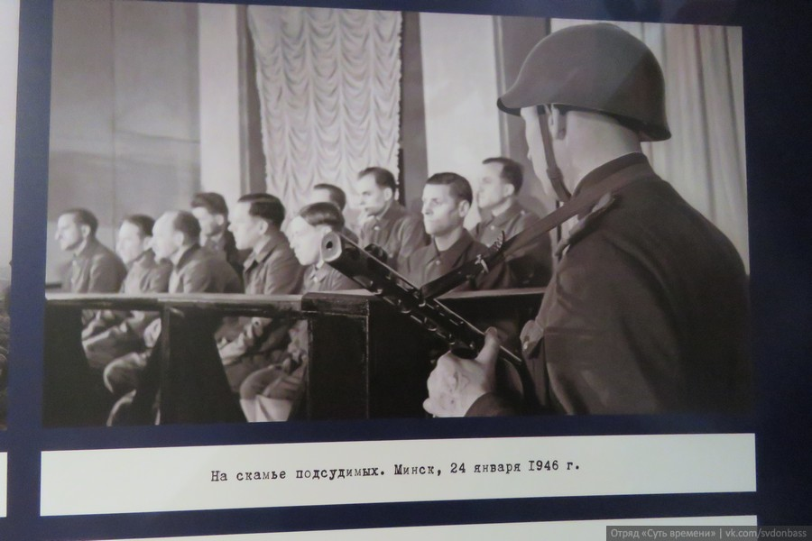 Criminals in the trials in Minsk. January 24, 1946