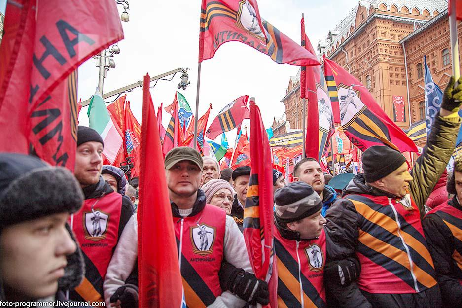 """Antimaidan march"" in Moscow. February 21, 2015"