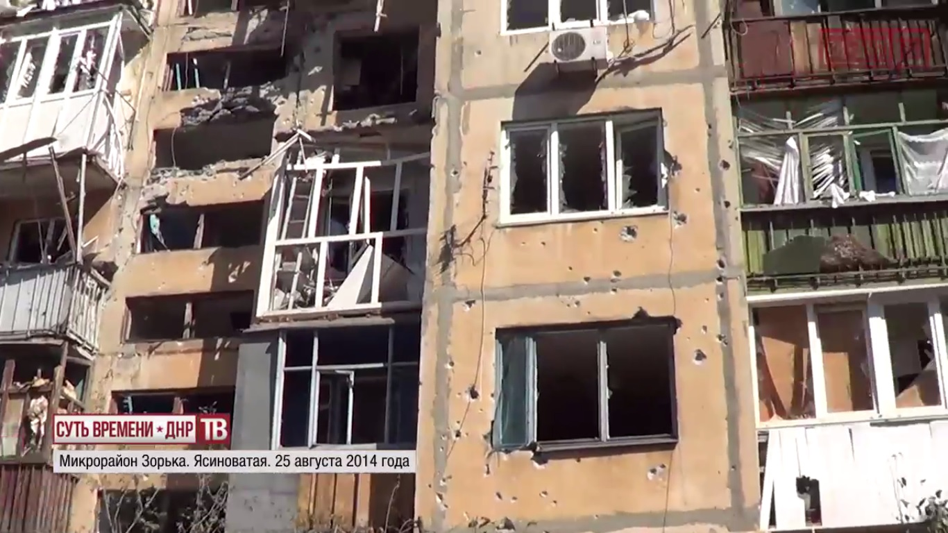Aftermath of Ukrainian shelling of Zorka microdistrict, Yasinovataya. August 25, 2014