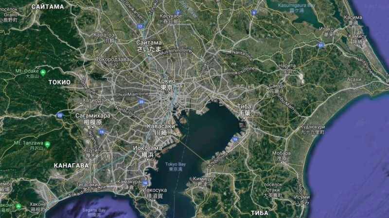 Japan suffers earthquake with the epicenter under Tokyo | Essence of ...